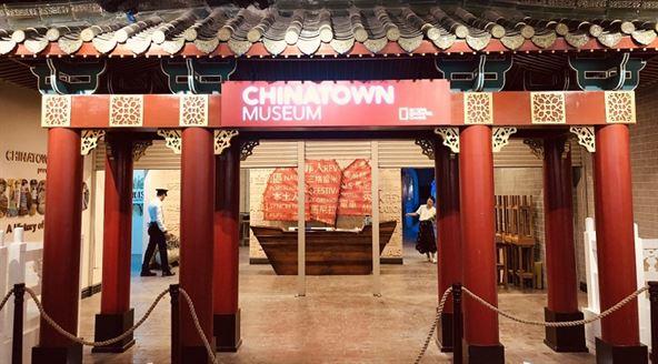 Megaworld Opens Binondo Museum